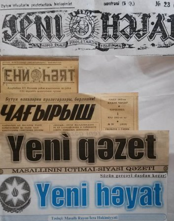 """""""Yeni həyat"""" qəzetinin internet saytının təqdimatı"""