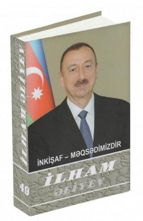 Prezident İlham Əliyev: Azərbaycan burada yaşayan bütün xalqların doğma vətənidir
