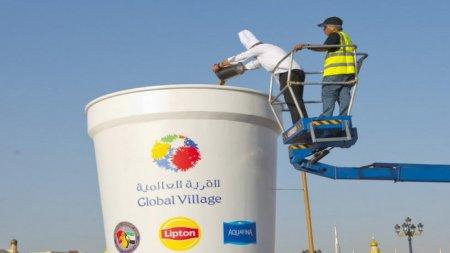 Dubayda dünyada ən böyük fincan təqdim edilib
