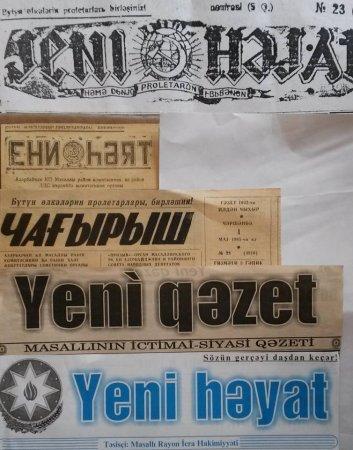 """""""Yeni həyat""""a abunə olun!"""