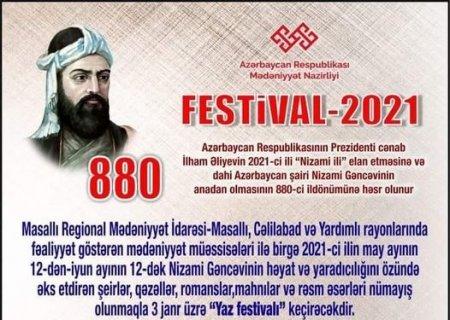 """MASALLI - """"Yaz festivalı"""