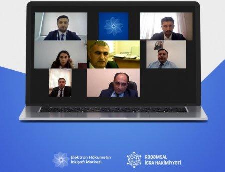 """EHİM """"Rəqəmsal icra hakimiyyəti"""" portalının onlayn təqdimatı"""